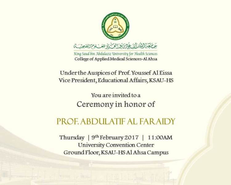 HONORING CEREMONY FOR PROF. ABDULATIF AL FARAIDY